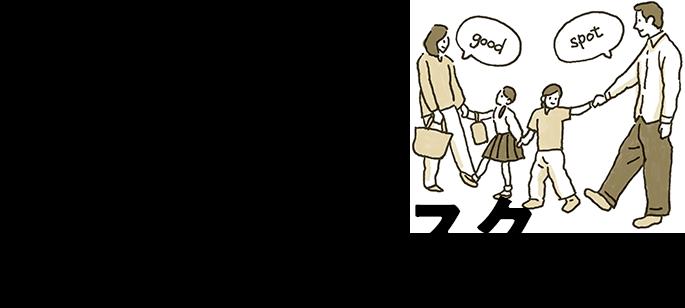 熊本市のおすすめ 熊本はどうデスク