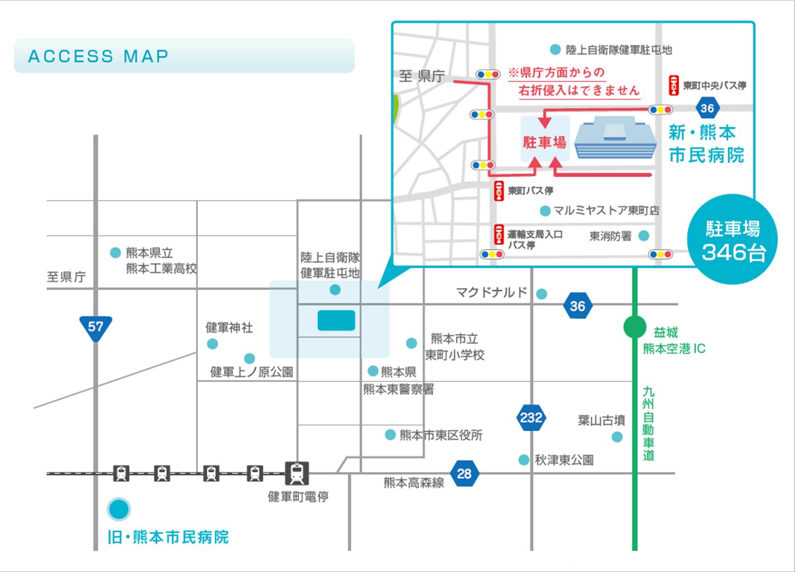 熊本市立 市民病院MAP