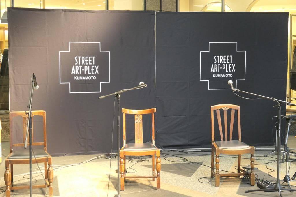 イベント前ステージの様子